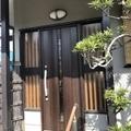 海老名市Y邸 【玄関ドアリフォーム】  LIXIL リシェント